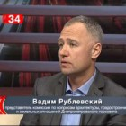 Прямий ефір на 34 каналі щодо велоінфраструктури в Дніпропетровську