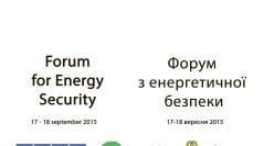 Forum on Energy Security took place in Dnepropetrovsk on 17-18, September
