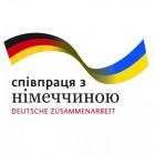 Дніпропетровщина проведе зелену модернізацію економіки