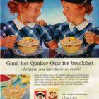 Сколько гербицидов в вашем завтраке точно не знает никто